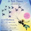 2015  /  12月 親と子の舞台芸術シリーズ「星の王子さま」東京都 日暮里サニーホール